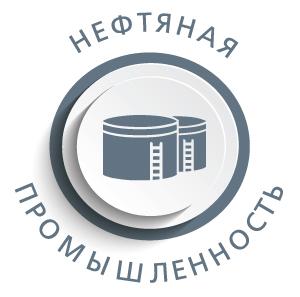 """Уровнемеры для нефтяной промышленности - ОКБ """"Вектор"""""""