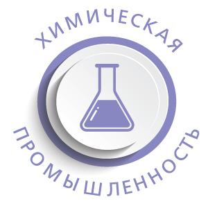 """Уровнемеры для химической промышленности - ОКБ """"Вектор"""""""