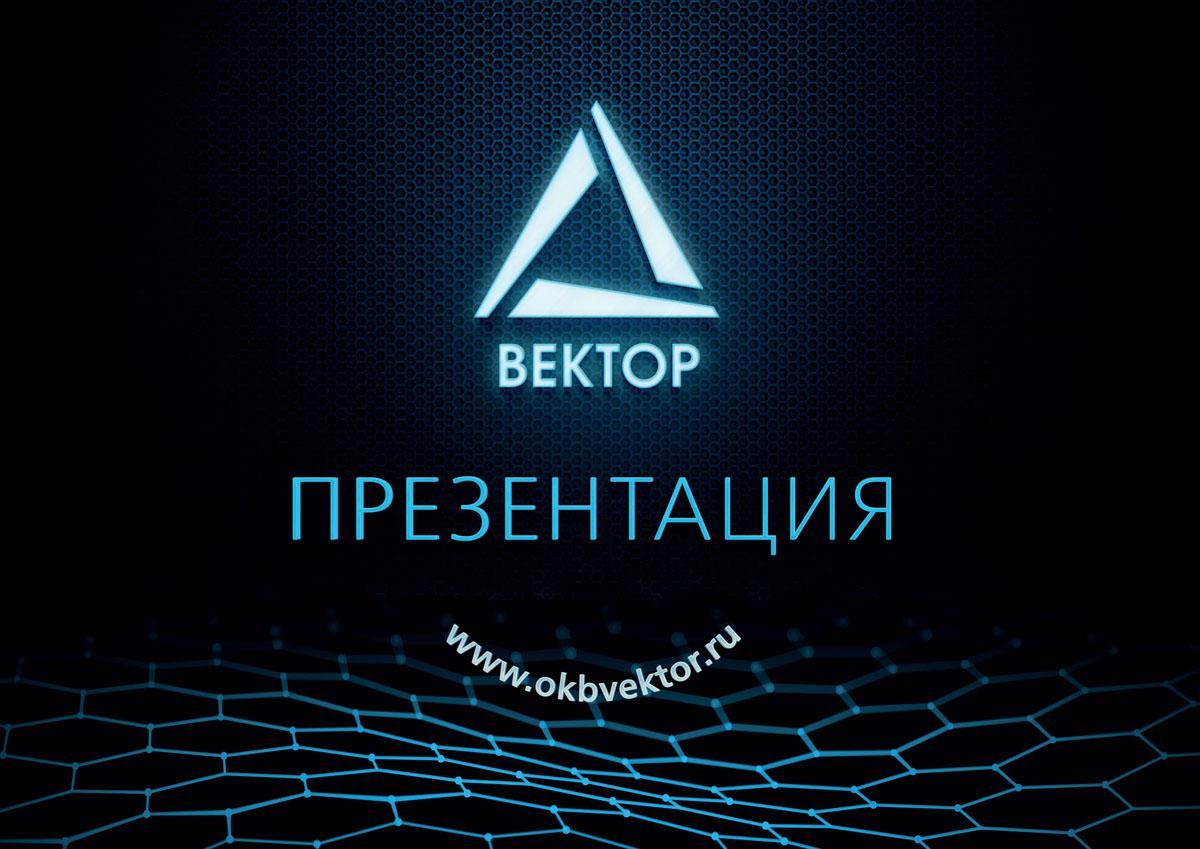 present-2019-nokolont-short_Страница_01