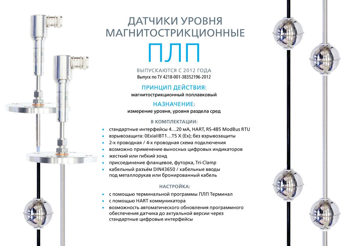present-2019-nokolont-short_Страница_02