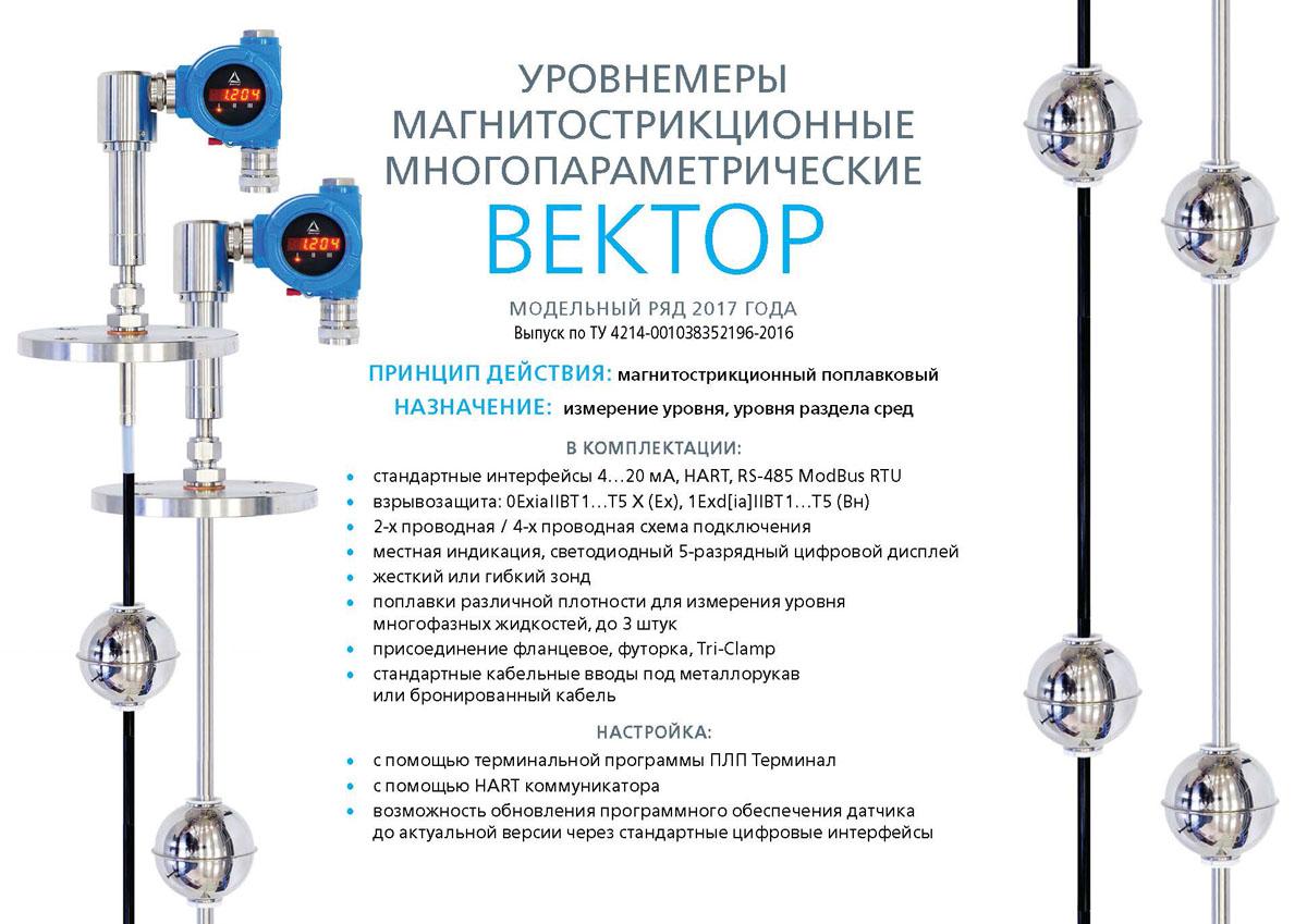 present-2019-nokolont-short_Страница_03