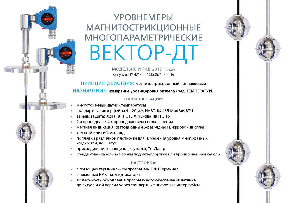 present-2019-nokolont-short_Страница_04