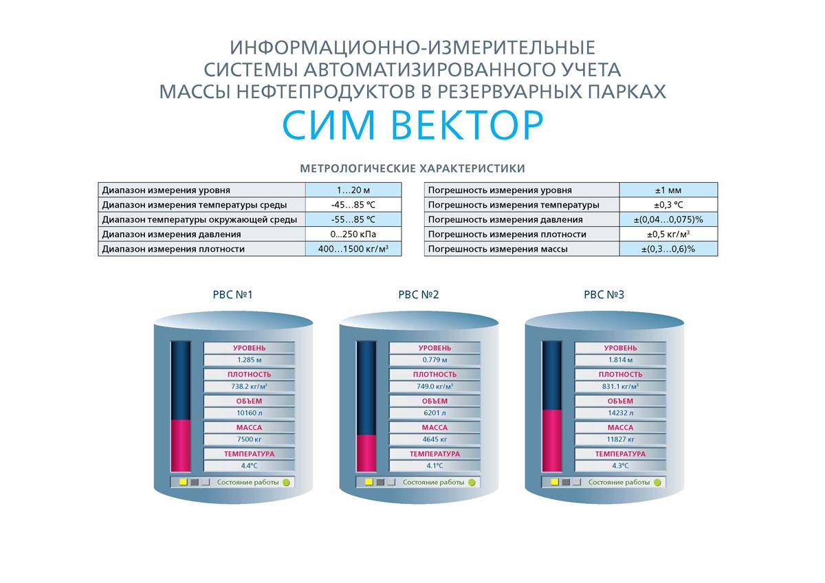present-2019-nokolont-short_Страница_06