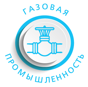 """Уровнемеры для газовой промышленности - ОКБ """"Вектор"""""""