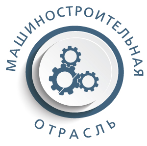 """Датчики линейных перемещений для машиностроения - ОКБ """"Вектор"""""""