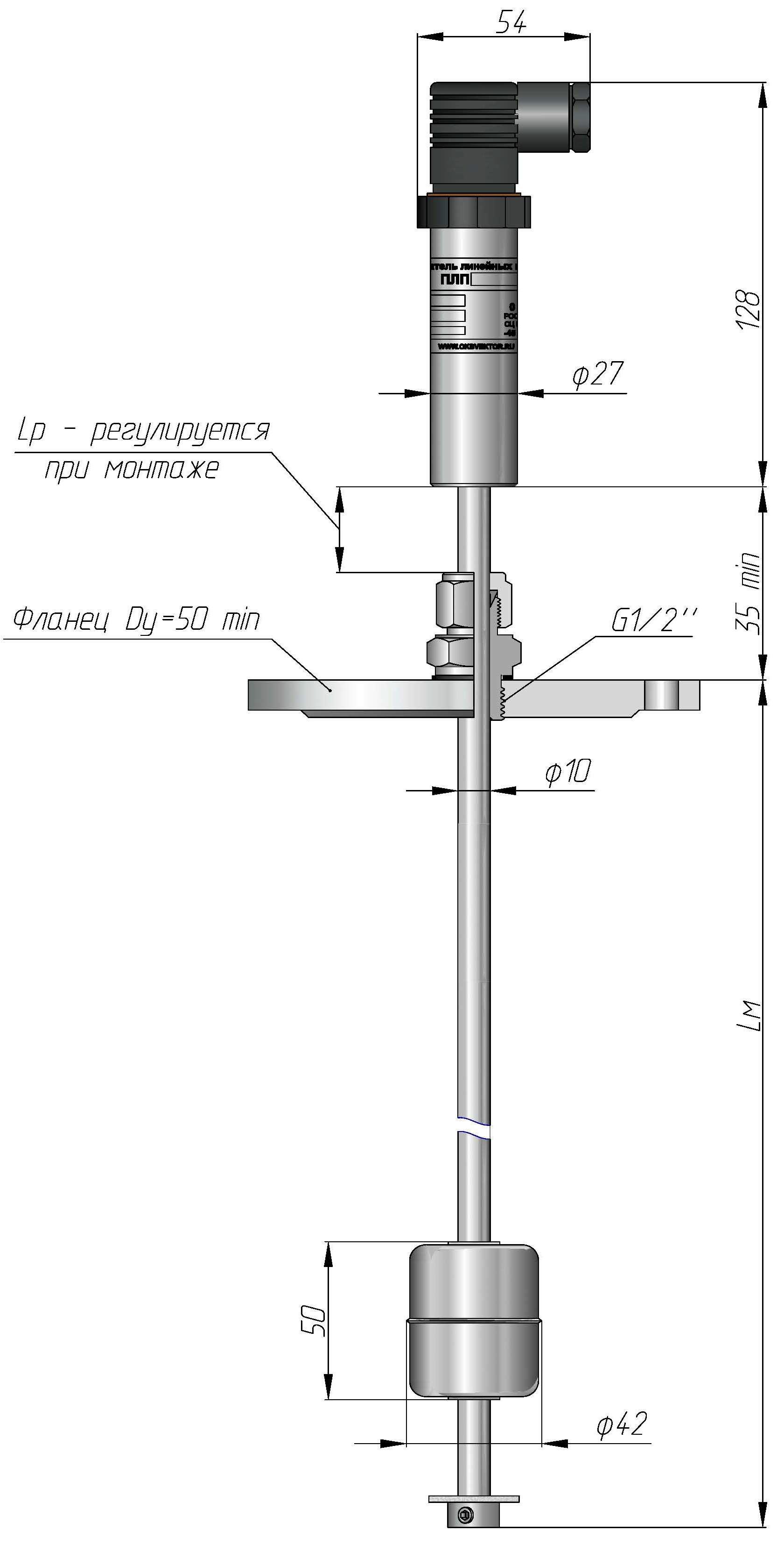 """Датчики уровня магнитострикционные ПЛП1010Н-Ех-С и ПЛП1010U-0-C - ОКБ """"Вектор"""""""