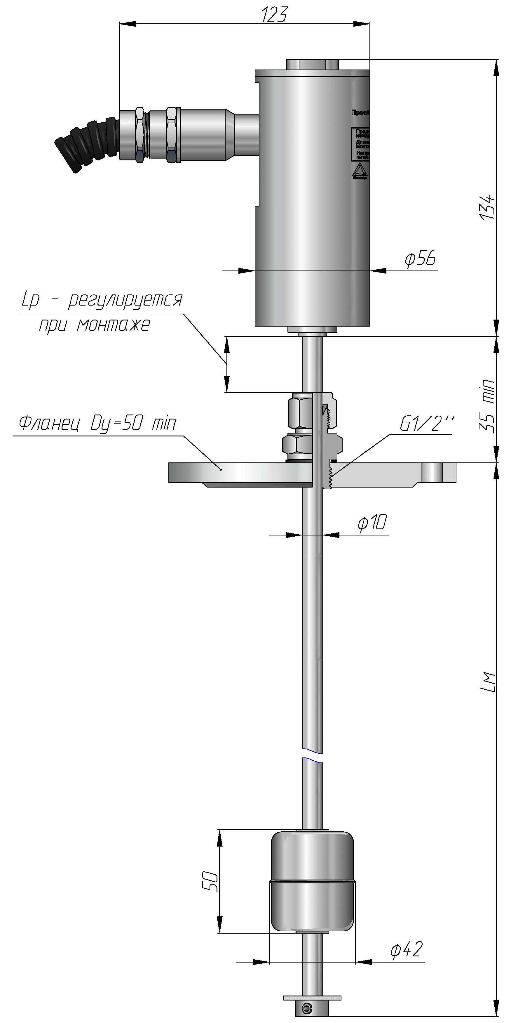 """Датчики уровня магнитострикционные ПЛП1010H-Exd-Д и ПЛП1010U-Exd-Д - ОКБ """"Вектор"""""""